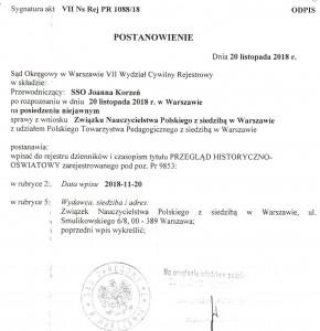 decyzja sądu o zmianach w rejestrze czasopism
